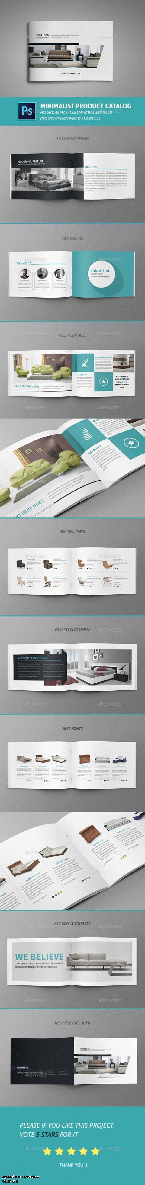 Minimalist Product Catalog 12077413