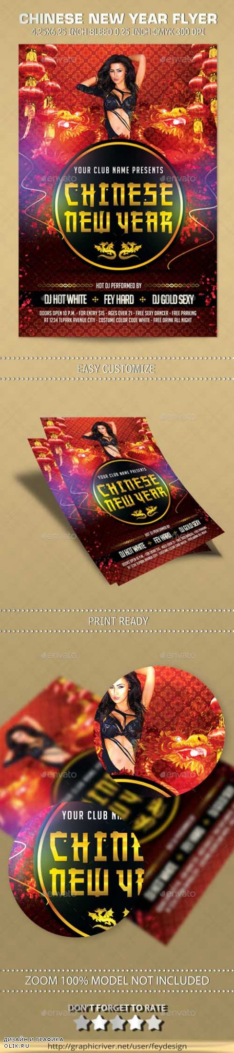 Chinese New Year Flyer 9935104