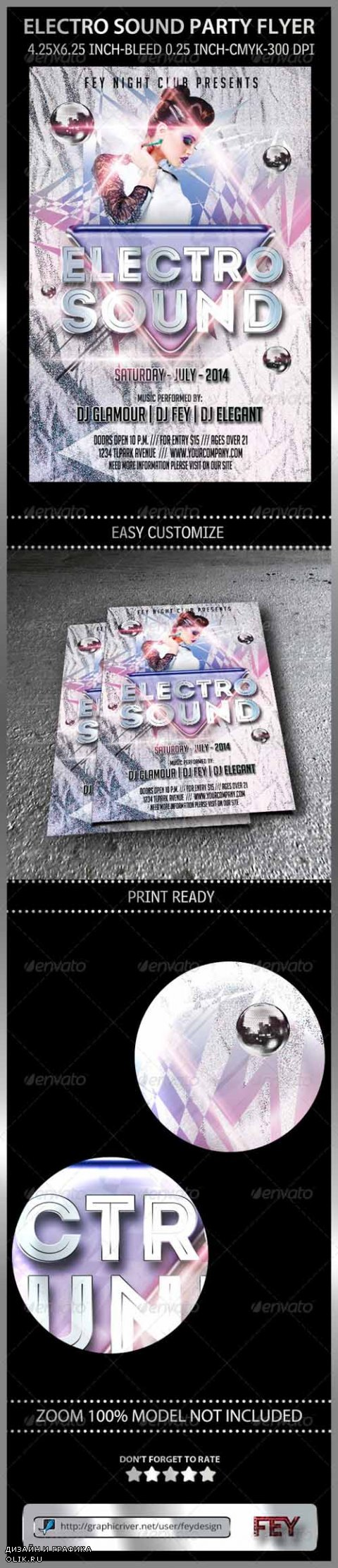 Electro Sound Party Flyer 8178696