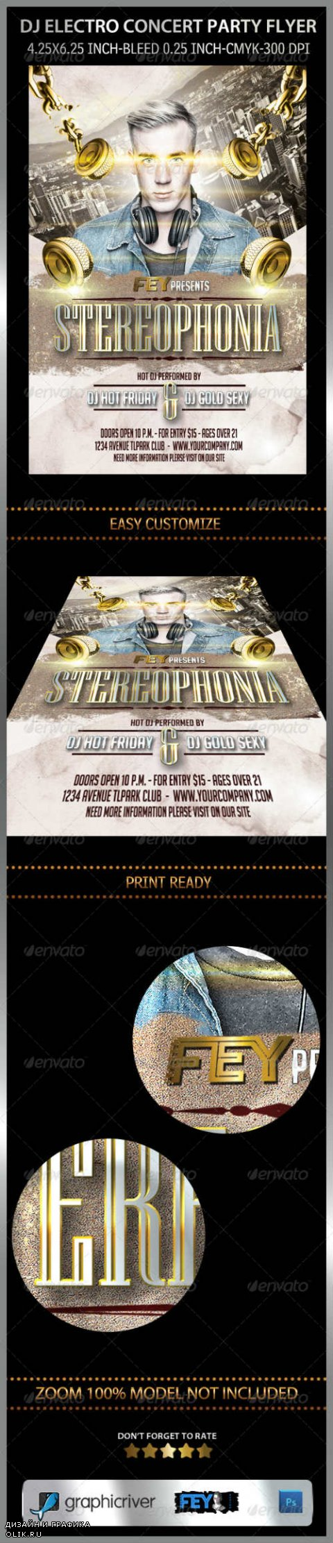 DJ Electro Concert Party Flyer 7896417