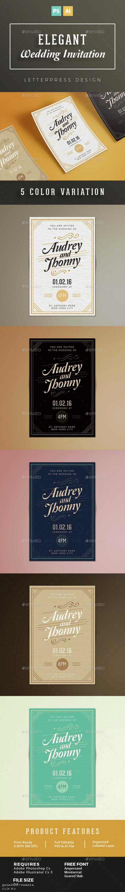 Elegant Wedding Invitation 14665983