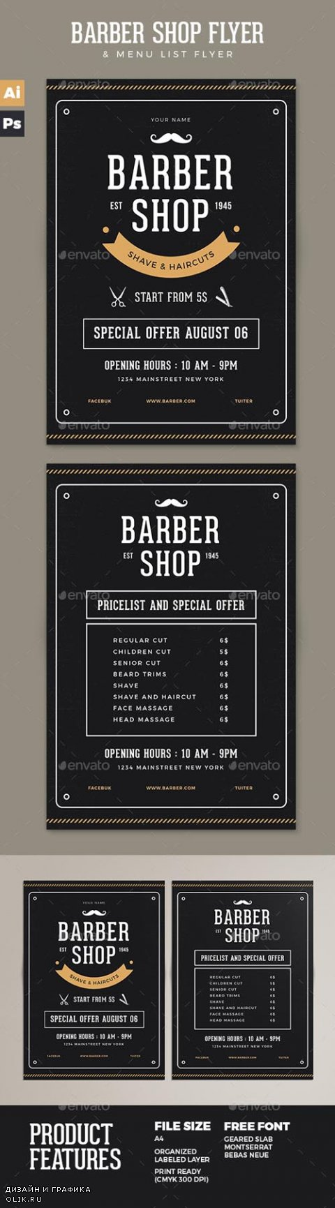 Barber Shop Flyer 17258298