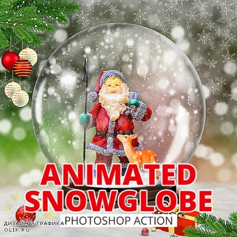 Gif Animated Snow Globe PHSP Action 19202214