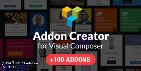 CodeCanyon - Addon Creator for Visual Composer v1.1.4 - 16530030