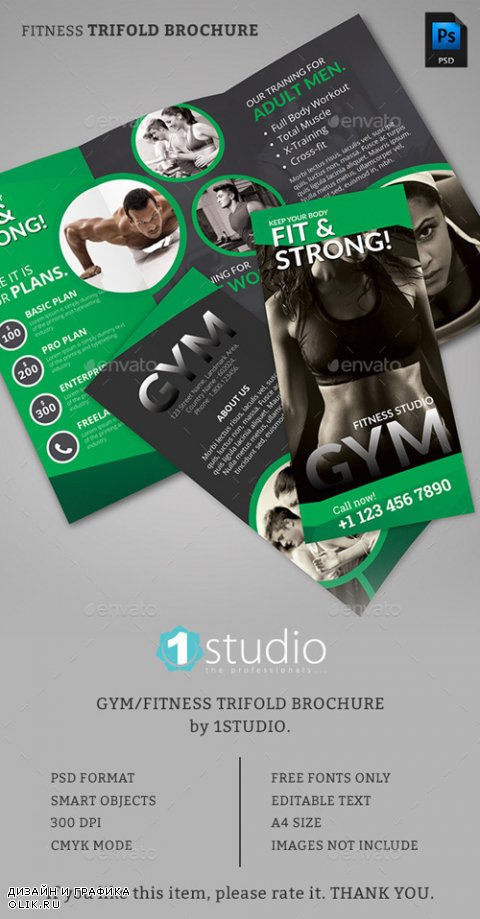 Fitness Trifold Brochure 01 13212430