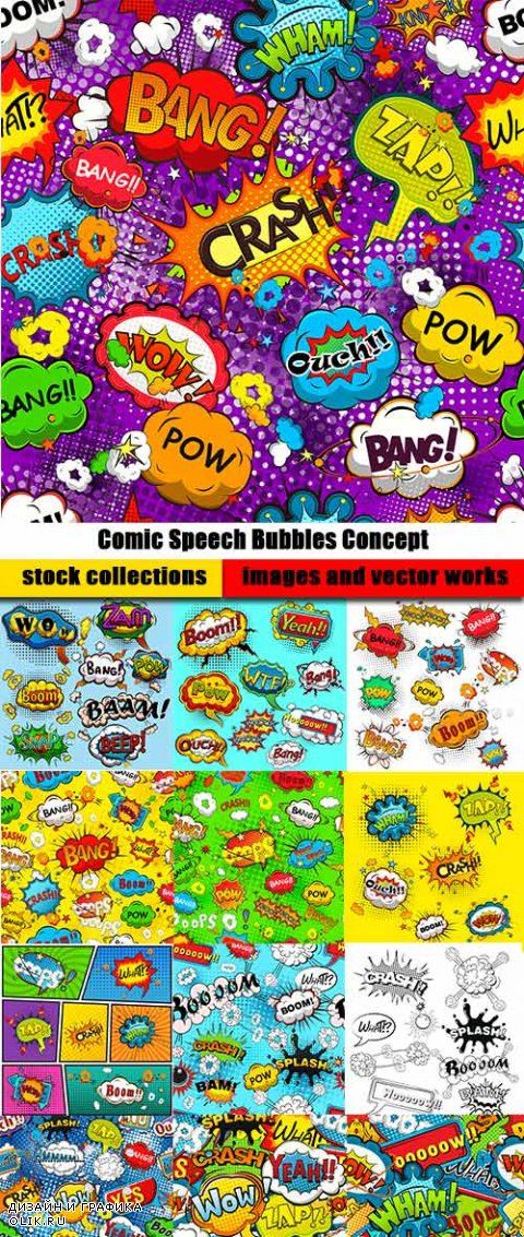 Comic Speech Bubbles Concept