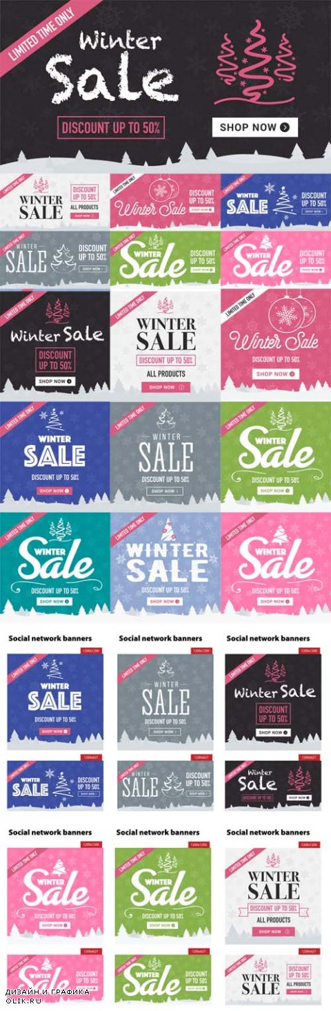 Vector Winter Sale Social Network Banners
