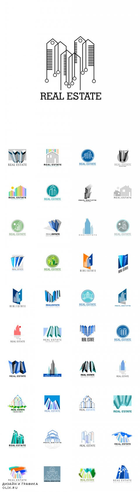 Vector Logo Templates Real Estate Clean Modern and Elegant Style Design