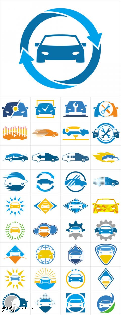 Vector Blue Cars Silhouettes