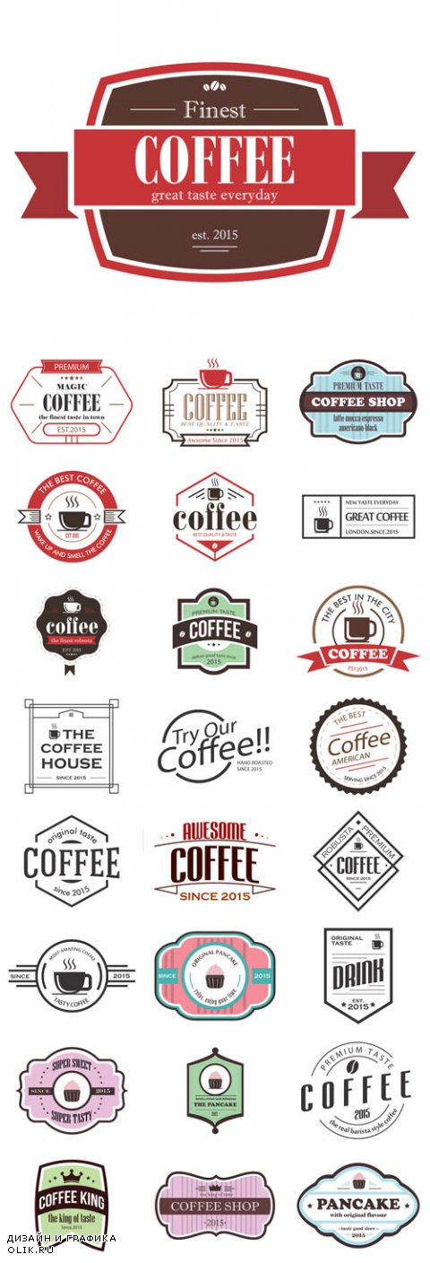 Vector Coffee Shop Logotype Icons