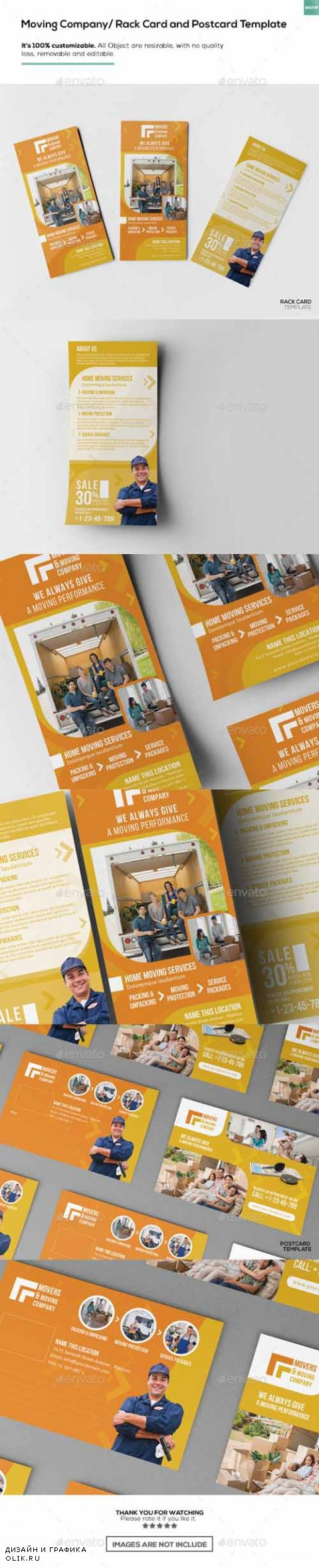 Moving Company / Rackcardand Postcard Template 16895930