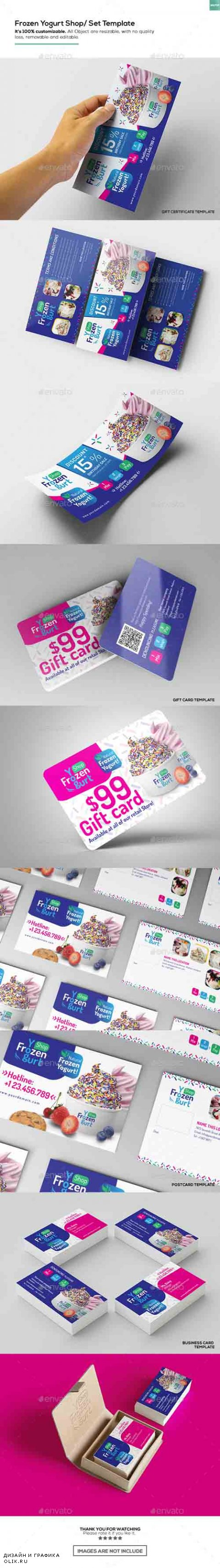 Frozen Yogurt Shop/ Set Template 16541849