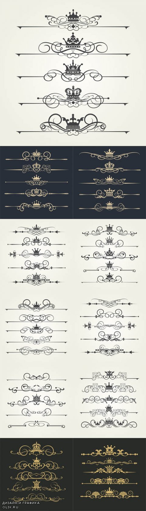 Vector Victorian Scrolls and Crown. Decorative Elements