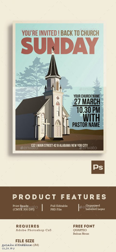 Church Event Flyer Poster 15285667