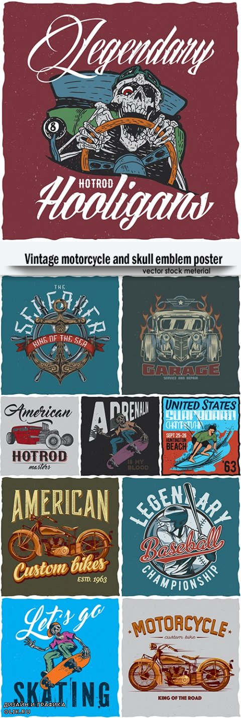Vintage motorcycle and skull emblem poster