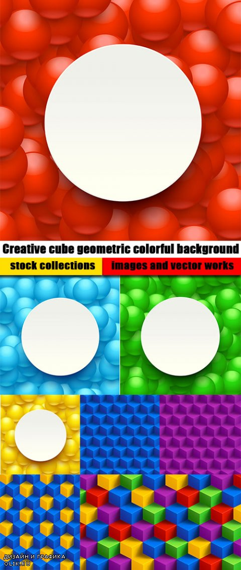 Creative cube geometric colorful background
