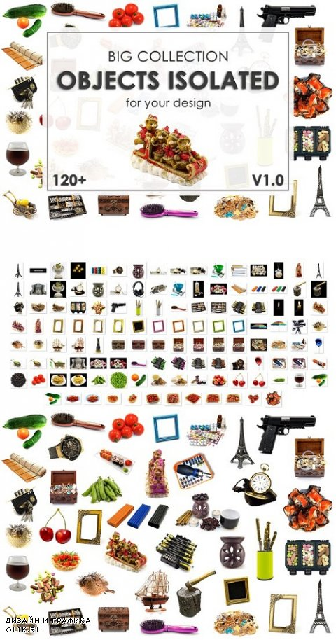 Objects Isolated Pack Version 1.0 - 1140748