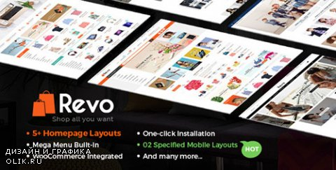 t - Revo v1.2.0 - Multi-Purpose Responsive WooCommerce Theme - 18276186