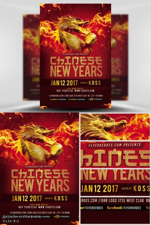 Flyer Template PSD - Chinese New Year 2017
