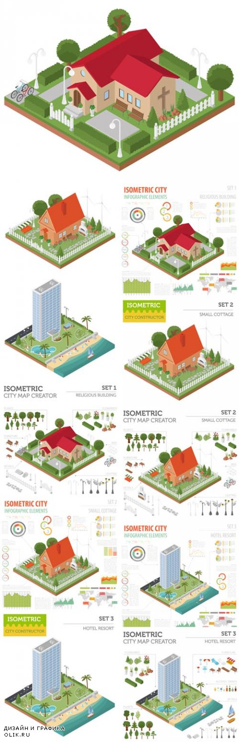 Vector Flat 3d Isometric Church, House and Hotel
