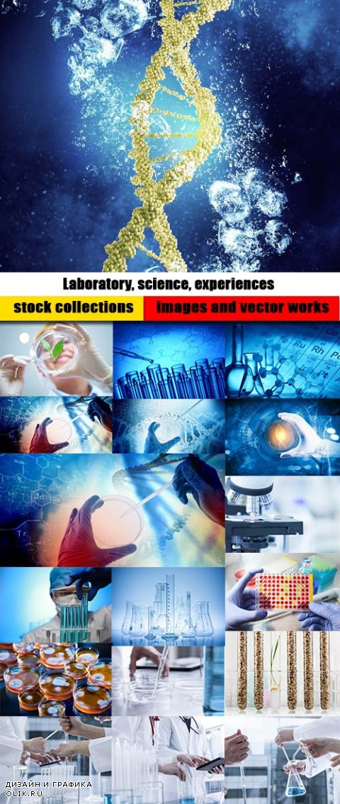 Laboratory, science, experiences and biotechnologies