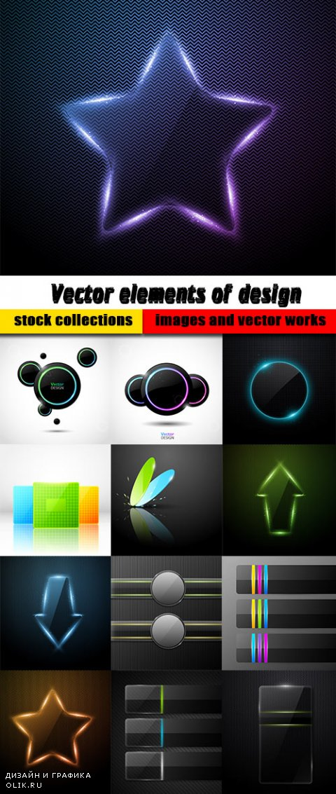 Vector elements of design