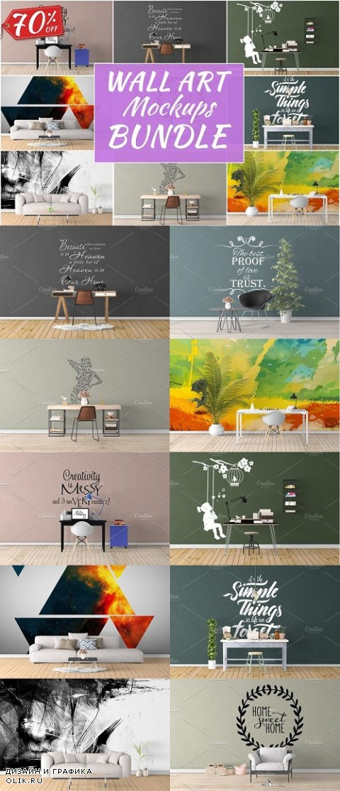 Wall Art Mockups BUNDLE V16 - 1146695