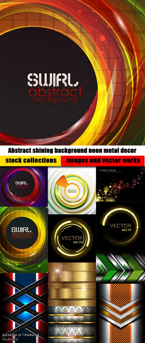 Abstract shining background neon metal decor