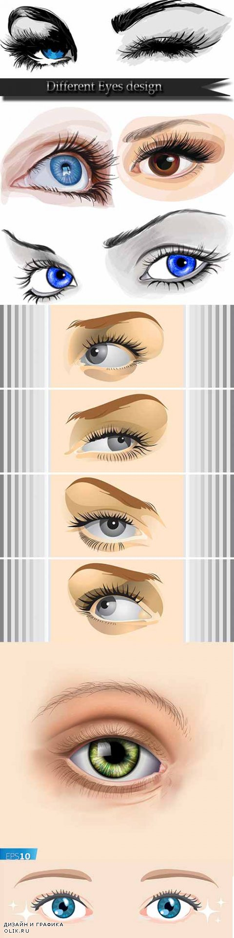 Different Eyes design vector