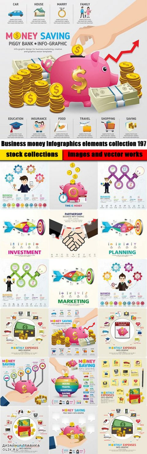 Business money Infographics elements collection 197