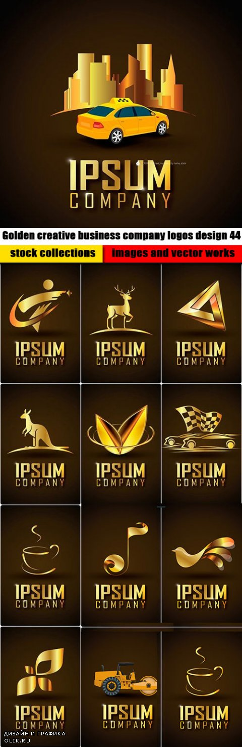 Golden creative business company logos design 44