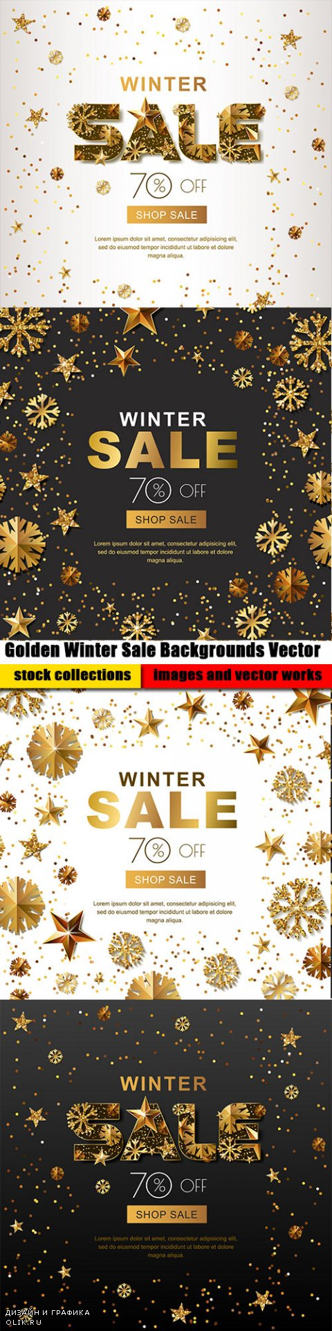 Golden Winter Sale Backgrounds Vector
