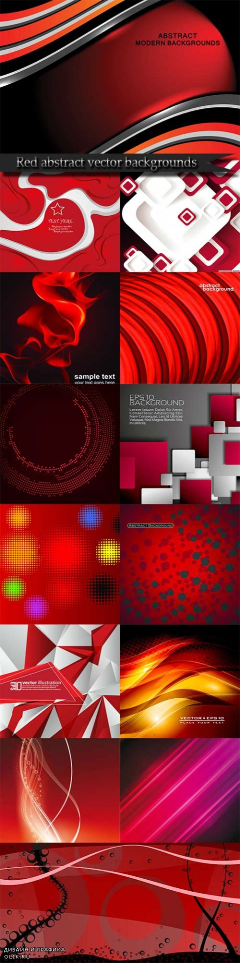 Red abstract vector backgrounds