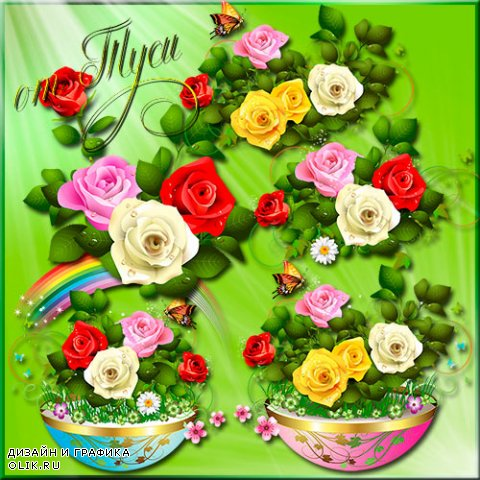Клипарт - Букеты роз / Clip Art - Bouquets gentle roses