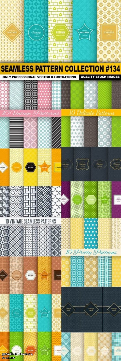 Seamless Pattern Collection #134