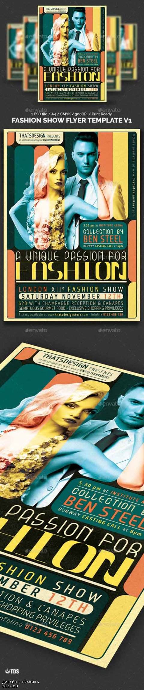 Fashion Show Flyer Template V1 12246537