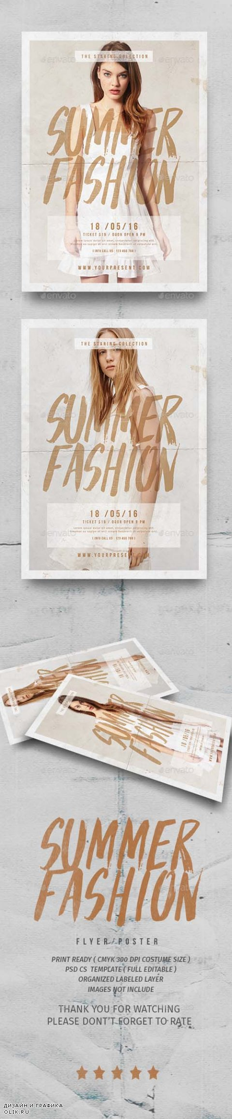 Summer Fashion Flyer 15796515
