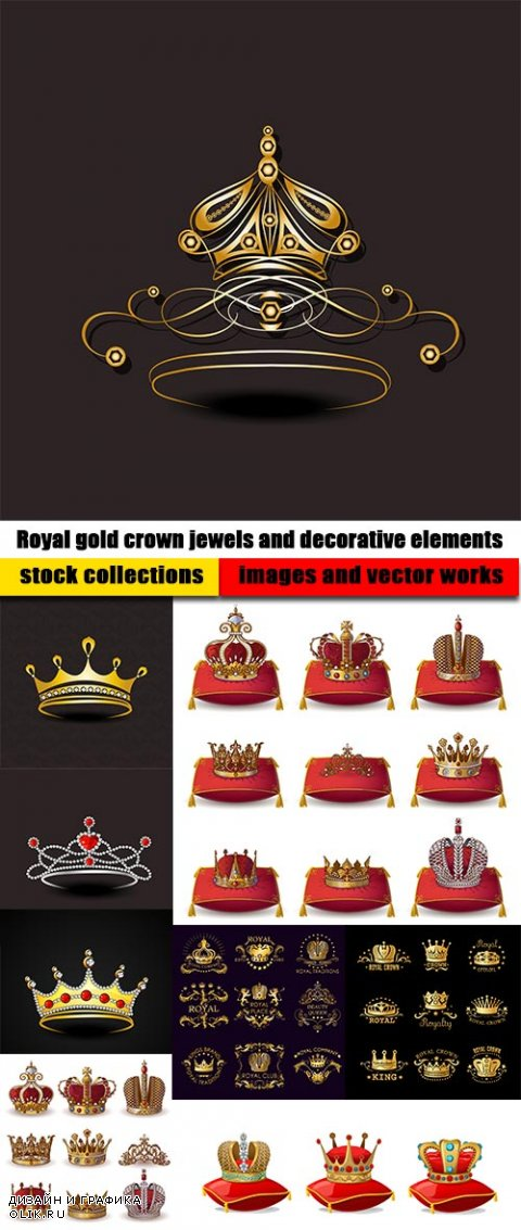 Royal gold crown jewels and decorative elements