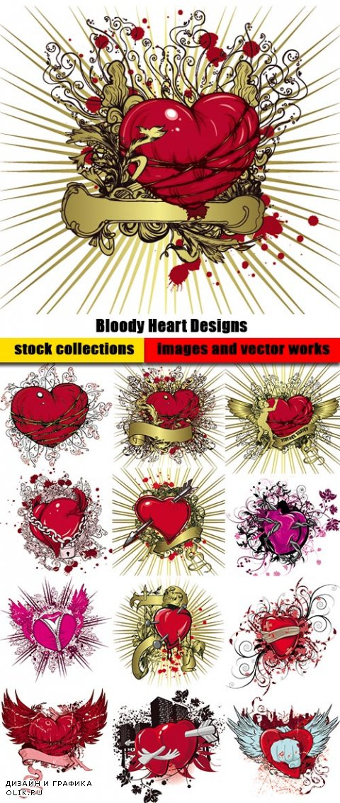 Bloody Heart Designs