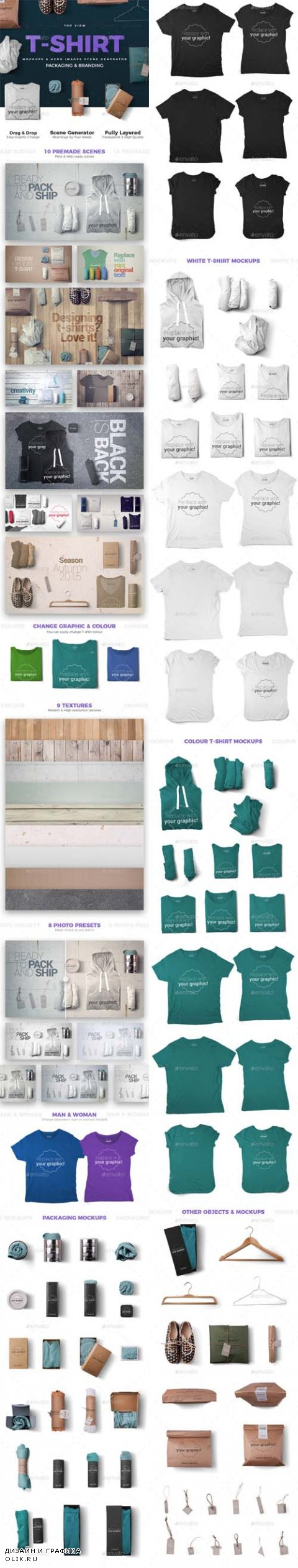 GR - T-shirt Mockups and Packages - Hero Images Scene Generator 13903877