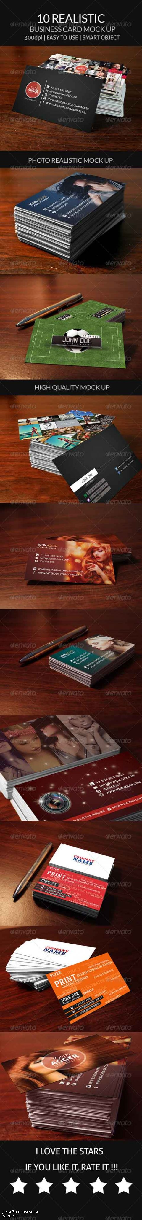 10 Realistic Business Card Mock Up 8043746