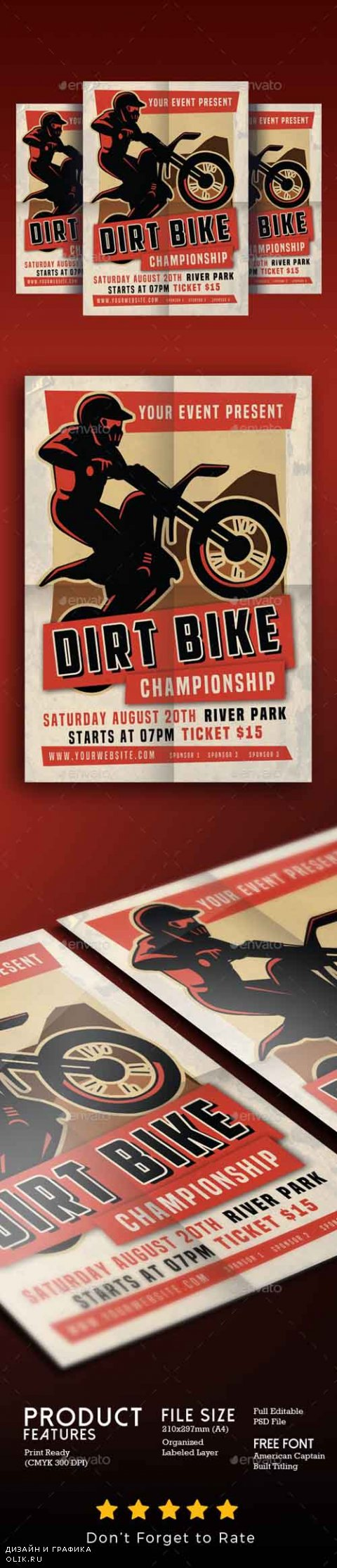 Dirt Bike Motorcross Championships Sports 17421981