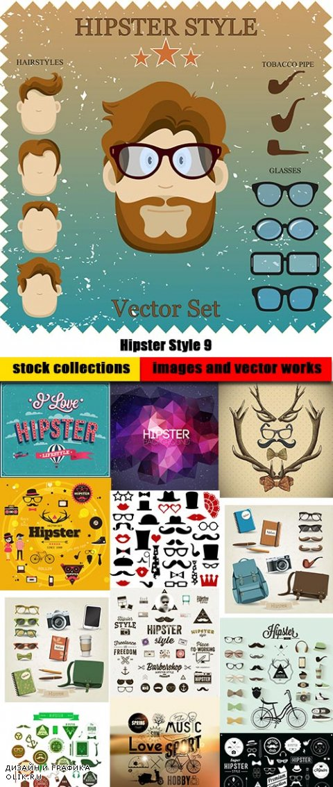Hipster Style 9