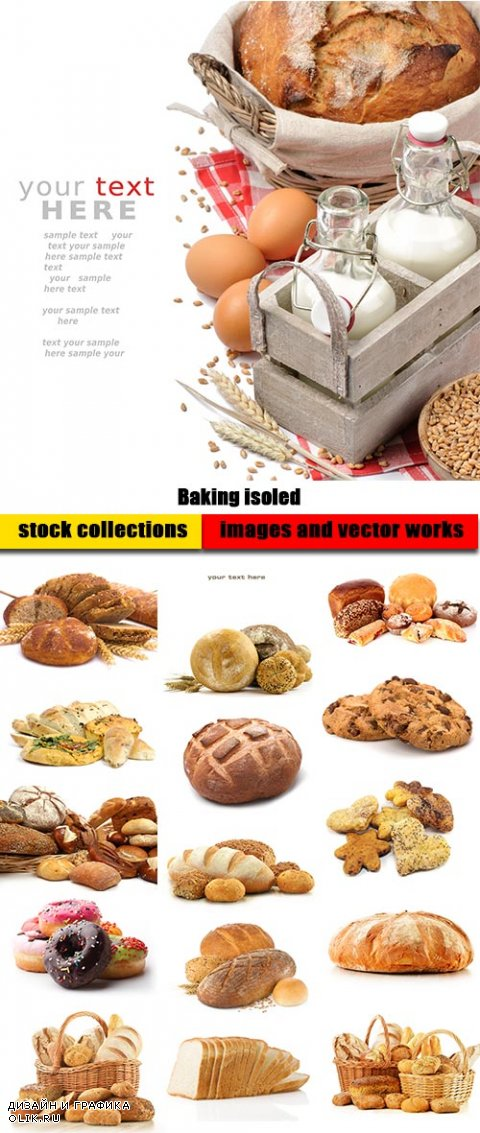 Baking isoled
