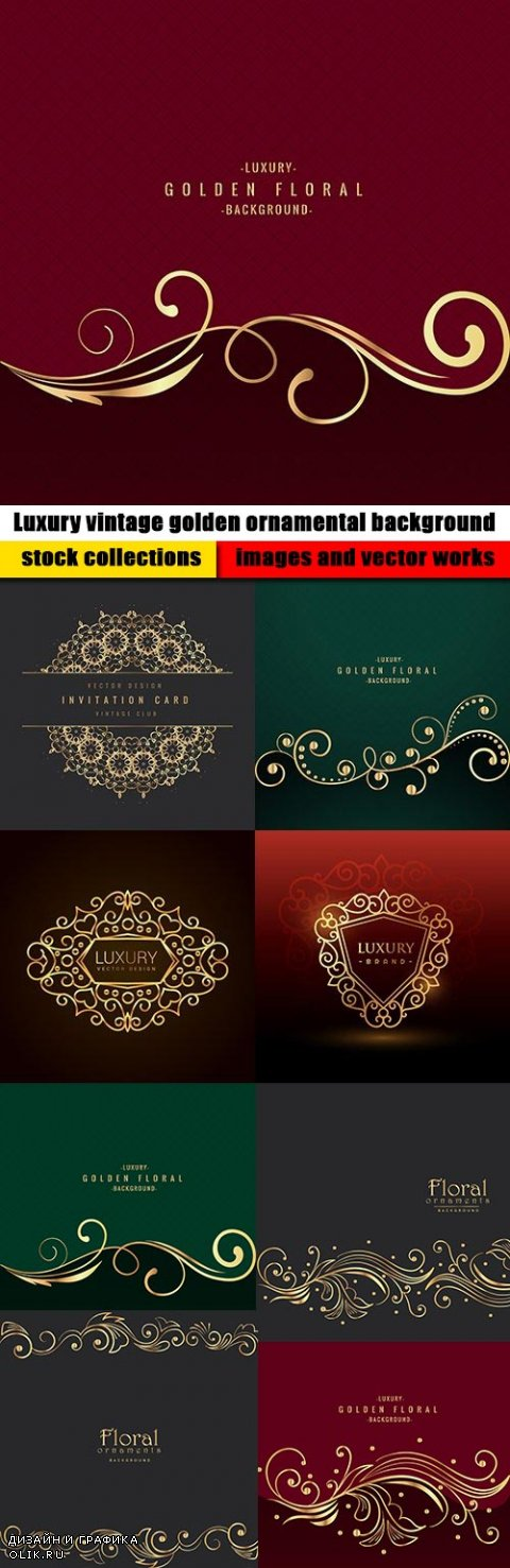 Luxury vintage golden ornamental background