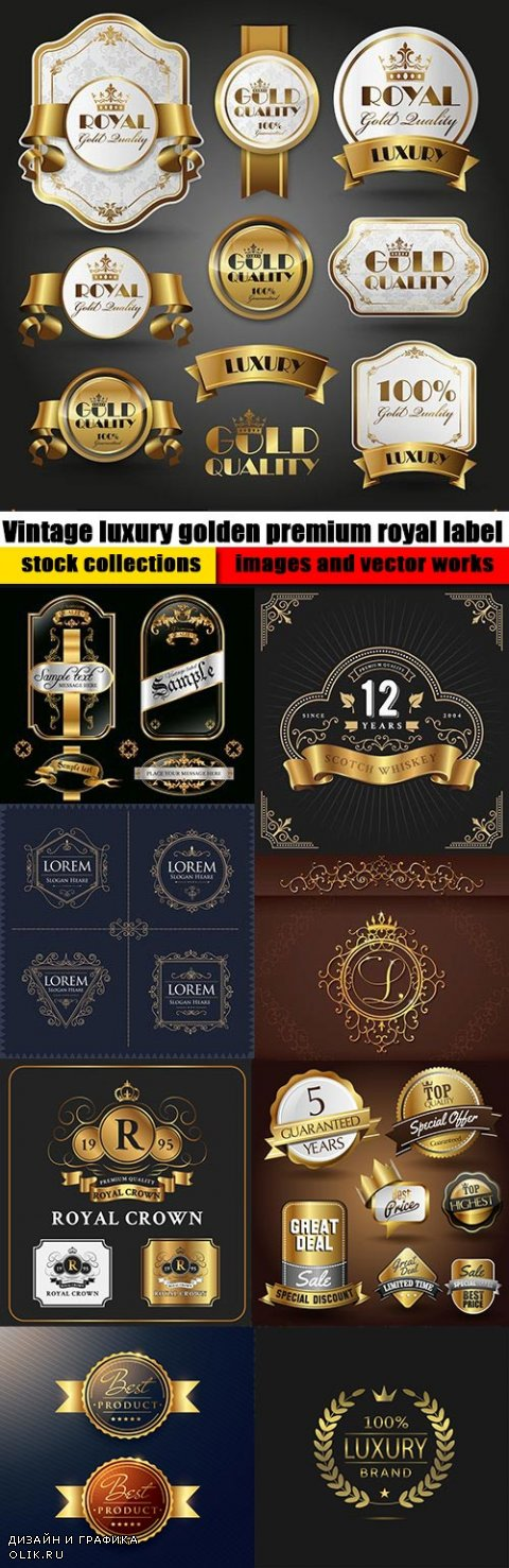 Vintage luxury golden premium royal label