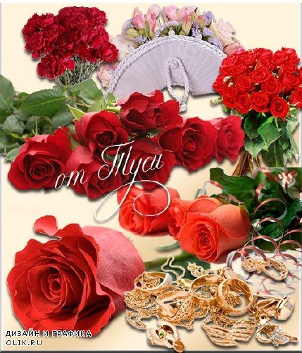 Clipart - Lovely aroma of roses