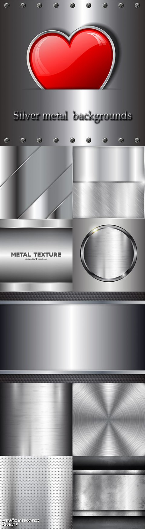 Silver metal  backgrounds