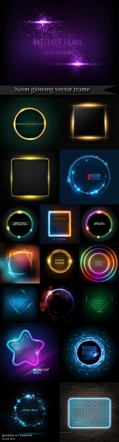 Neon glowing vector frame