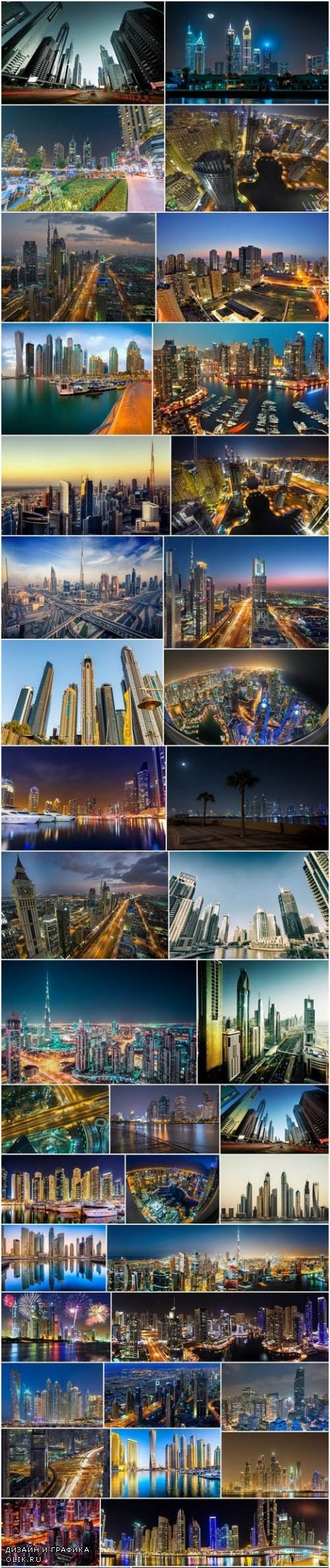 Dubai Travel - Skyscrapers, Set of 42xUHQ JPEG Professional Stock Images